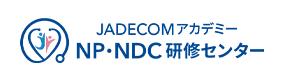 JADECOM-NDC 研修センター